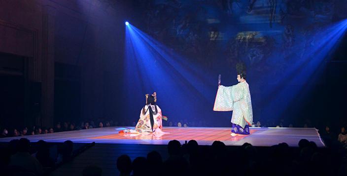 kabuki theater slang