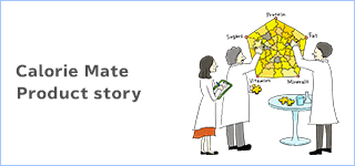 Calorie Mate Product story