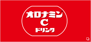 Product Site of ORONAMIN C (Japanese)
