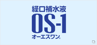 Product Site of OS-1 (in Japanese)
