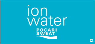 Product Site of POCARI SWEAT ION WATER (Japanese)