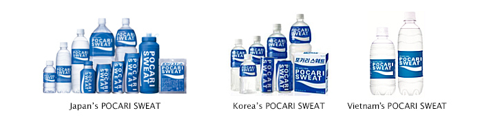 Pocari Otsuka Pharmaceutical's Drink Be Official Sweat For To Two 9EIeHYDW2b