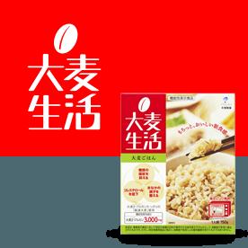 Otsuka Pharmaceutical Co , Ltd