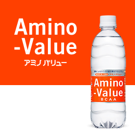 Amino-Value