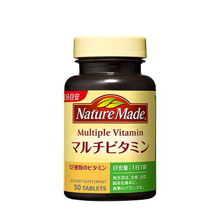 タイミング 飲む マルチ ビタミン