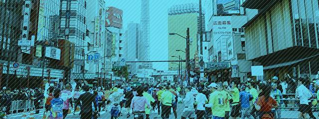マラソン 東京
