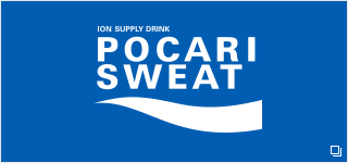 Product Site of POCARI SWEAT (Japanese)